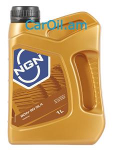 NGN 80W-90 GL4 1L Միներալ