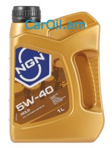 NGN GOLD 5W-40 1L Լրիվ Սինթետիկ