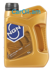 NGN CVT FLUID 1304 1L Լրիվ Սինթետիկ