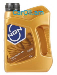 NGN 75W-90 GL4/5 1L Սինթետիկ