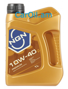 NGN PREMIUM 10W-40 1L Կիսասինթետիկ