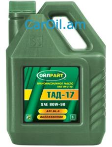 OILRIGHT TAD-17 80W-90 3L Միներալ