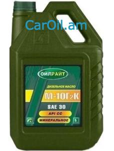 OILRIGHT M10G2K 30 5L Միներալ