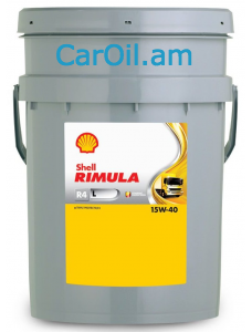 Shell Rimula R4 L 15W-40 20L Միներալ Դիզել