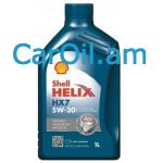 Shell Helix HX7 5W-30 1L սինթետիկ