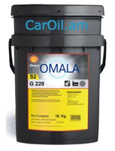 Shell Omala S2 G 220 20L