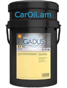 Shell Gadus S2 V100 2 18 կգ