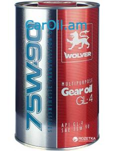 Wolver Multipirpose 75W-90 1L