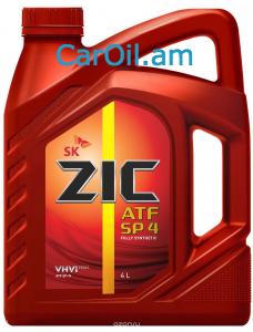 ZIC ATF SP 4 4L Սինթետիկ
