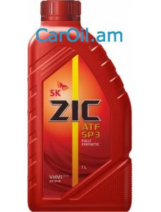 ZIC ATF SP 3 1L Սինթետիկ