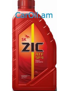 ZIC ATF SP 4 1L Սինթետիկ