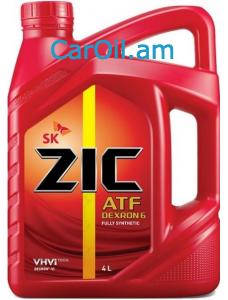ZIC ATF DEXRON 6 4L  Սինթետիկ