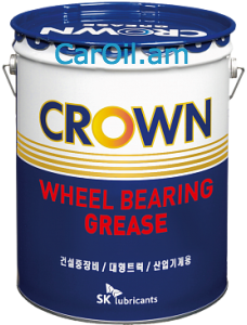 ZIC CROWN WHEEL BEARING GREASE 2 15կգ